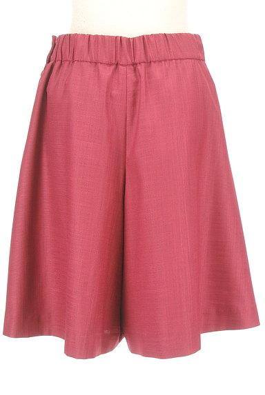 Bon mercerie(ボンメルスリー)の古着「膝丈フレアパンツ(ショートパンツ・ハーフパンツ)」大画像2へ