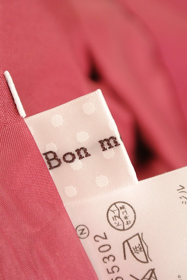 Bon mercerie(ボンメルスリー)の古着「膝丈フレアパンツ(ショートパンツ・ハーフパンツ)」大画像6へ