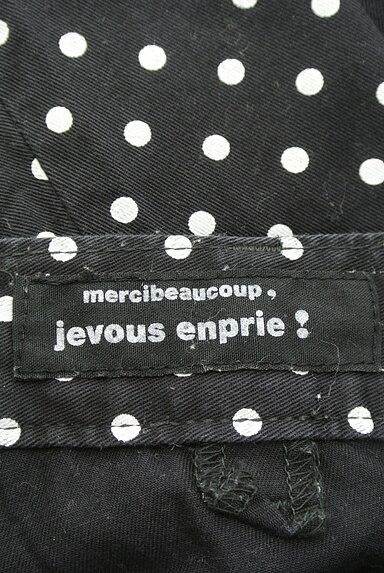 mercibeaucoup(メルシーボークー)の古着「ドット柄ロングサルエルパンツ(パンツ)」大画像6へ