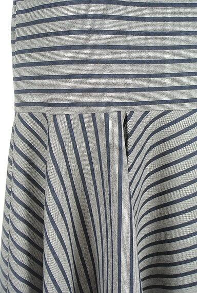 OKIRAKU(オキラク)の古着「変形ヘム切替フレアスカート(スカート)」大画像4へ