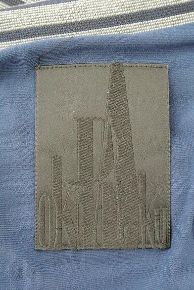 OKIRAKU(オキラク)の古着「変形ヘム切替フレアスカート(スカート)」大画像6へ