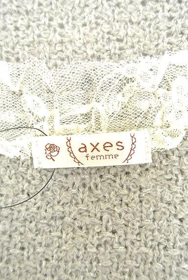 axes femme(アクシーズファム)レディース ニット PR10226659大画像6へ