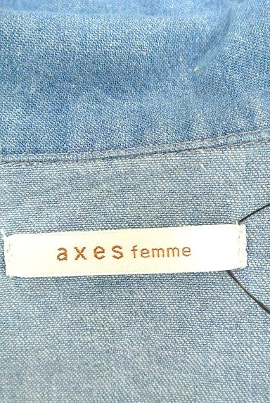 axes femme(アクシーズファム)レディース ジャケット PR10226662大画像6へ