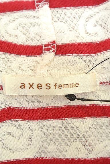 axes femme(アクシーズファム)レディース スウェット・パーカー PR10226663大画像6へ