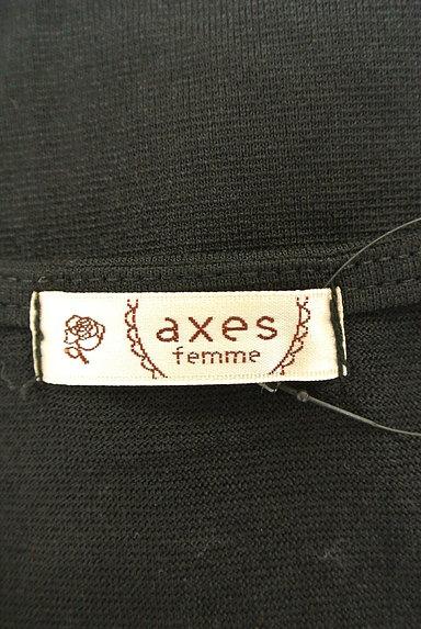 axes femme(アクシーズファム)レディース カットソー・プルオーバー PR10226673大画像6へ