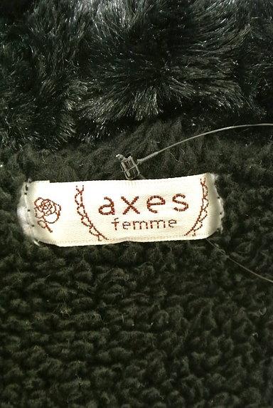 axes femme(アクシーズファム)レディース カーディガン・ボレロ PR10226675大画像6へ
