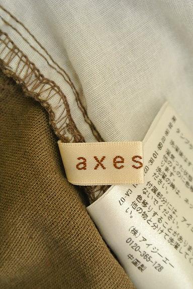 axes femme(アクシーズファム)レディース パンツ PR10226687大画像6へ