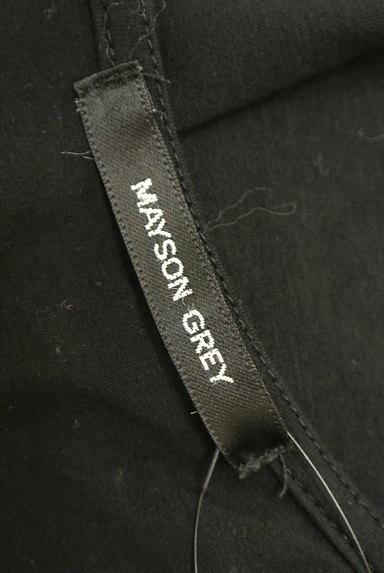 MAYSON GREY(メイソングレイ)レディース Tシャツ PR10226704大画像6へ