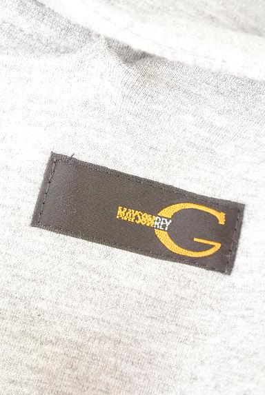 MAYSON GREY(メイソングレイ)の古着「サロペットタイトスカート(オーバーオール・サロペット)」大画像6へ