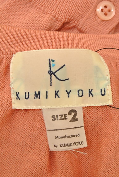 KUMIKYOKU(組曲)レディース ニット PR10226727大画像6へ
