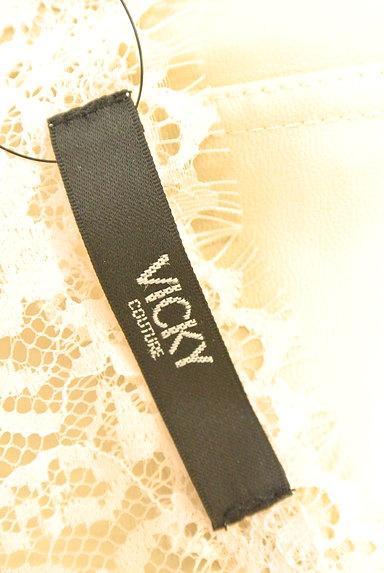 VICKY(ビッキー)レディース ベスト・ジレ PR10226734大画像6へ