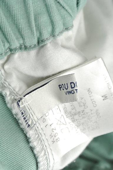 POU DOU DOU(プードゥドゥ)の古着「ミントカラーアンクルラフパンツ(パンツ)」大画像6へ