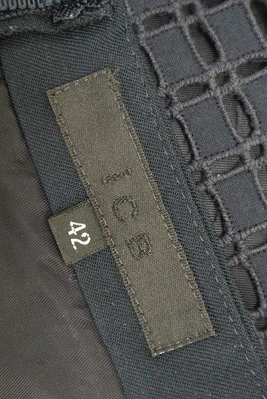 iCB(アイシービー)レディース スカート PR10226766大画像6へ