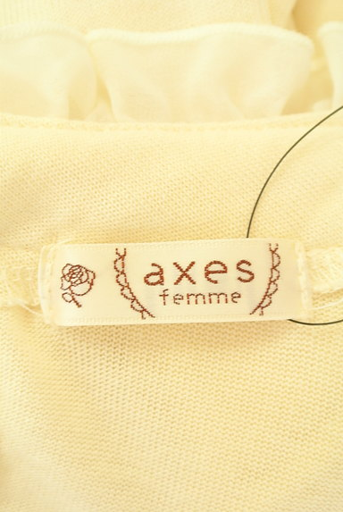 axes femme(アクシーズファム)レディース ニット PR10226799大画像6へ