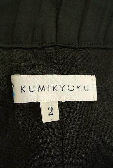 KUMIKYOKU(組曲)レディース パンツ PR10226915大画像6へ