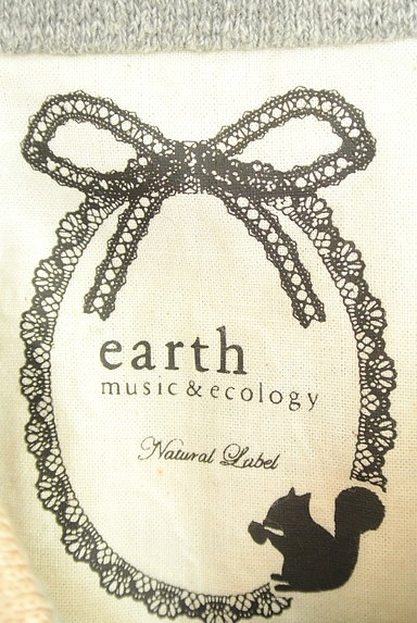 earth music&ecology(アースミュージック&エコロジー)の古着「ナチュラルボーダーカーディガン(カーディガン・ボレロ)」大画像6へ