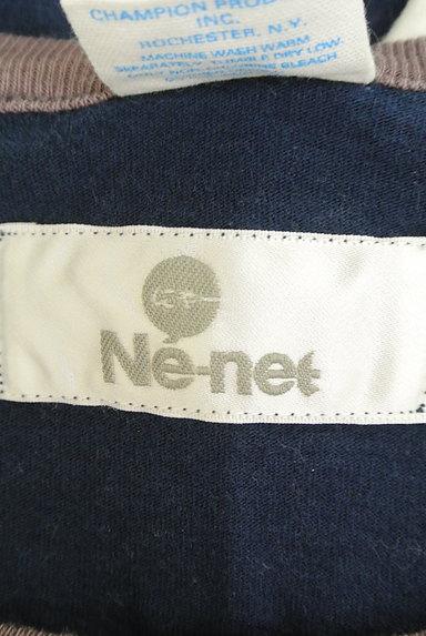 Ne-net(ネネット)の古着「(Tシャツ)」大画像6へ