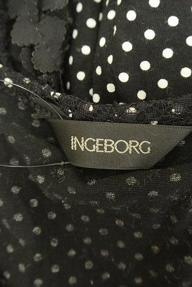 INGEBORG(インゲボルグ)トップス買取実績のタグ画像