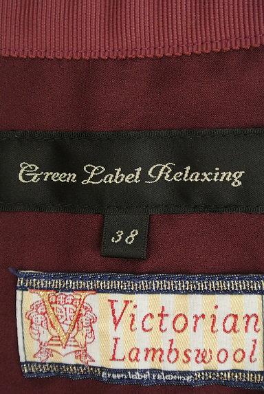 UNITED ARROWS(ユナイテッドアローズ)の古着「ノンタックウールスカート(スカート)」大画像6へ