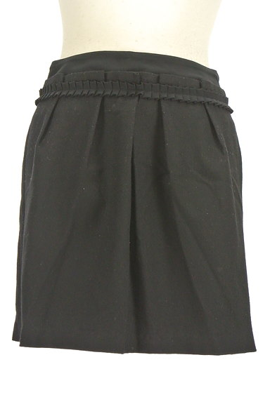 Viaggio Blu(ビアッジョブルー)の古着「ウエストフリルタックミニスカート(ミニスカート)」大画像1へ