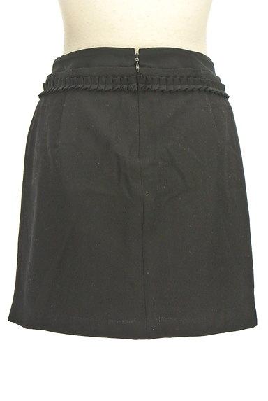 Viaggio Blu(ビアッジョブルー)の古着「ウエストフリルタックミニスカート(ミニスカート)」大画像2へ