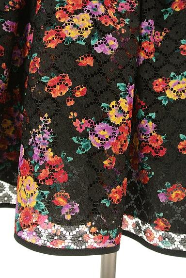 Lois CRAYON(ロイスクレヨン)の古着「花柄切替ミニキャミワンピ(キャミワンピース)」大画像5へ