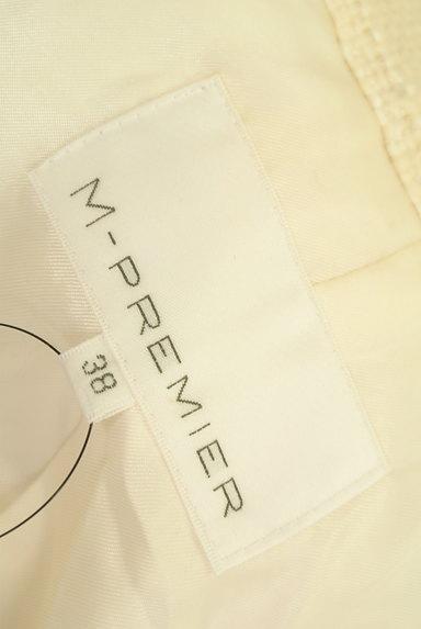 M-premier(エムプルミエ)の古着「襟付きフレアミドルコート(コート)」大画像6へ