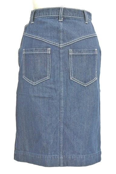 Avan Lily(アヴァンリリィ)の古着「セミタイトデニムひざ丈スカート(スカート)」大画像2へ