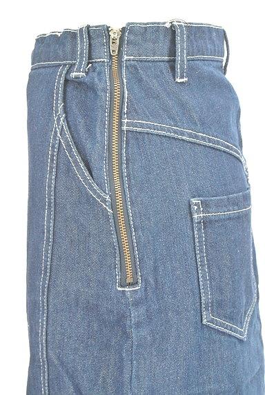 Avan Lily(アヴァンリリィ)の古着「セミタイトデニムひざ丈スカート(スカート)」大画像4へ