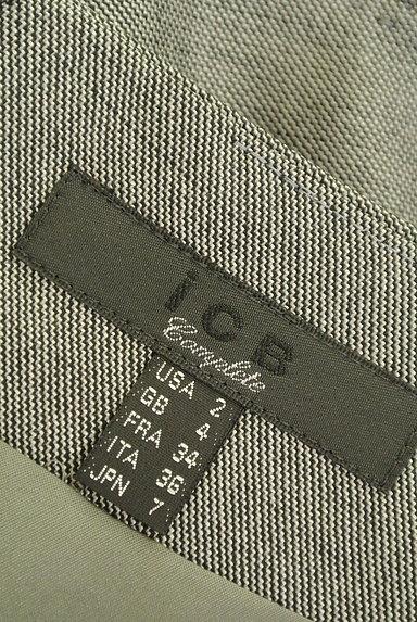 iCB(アイシービー)の古着「セミタイトマーメードスカート(スカート)」大画像6へ