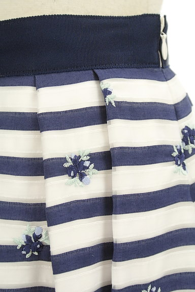 LAISSE PASSE(レッセパッセ)の古着「マリンボーダー小花刺繍スカート(スカート)」大画像4へ