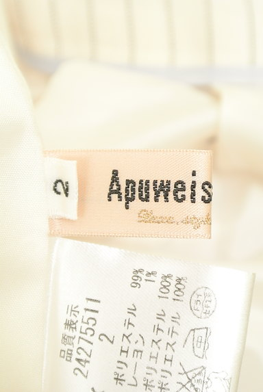 Apuweiser riche(アプワイザーリッシェ)の古着「ウエストリボンショートパンツ(ショートパンツ・ハーフパンツ)」大画像6へ