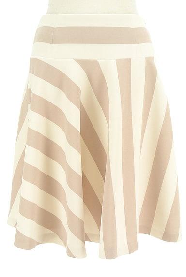 BEAMS Women's(ビームス ウーマン)の古着「膝丈ストライプ柄フレアスカート(スカート)」大画像1へ