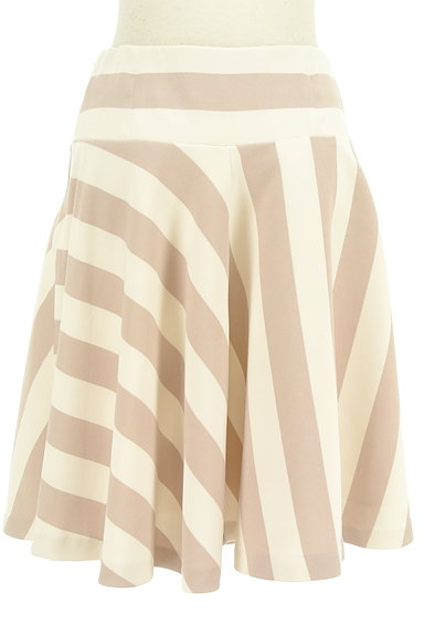 BEAMS Women's(ビームス ウーマン)の古着「膝丈ストライプ柄フレアスカート(スカート)」大画像2へ