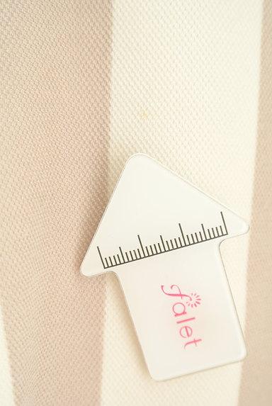 BEAMS Women's(ビームス ウーマン)の古着「膝丈ストライプ柄フレアスカート(スカート)」大画像5へ
