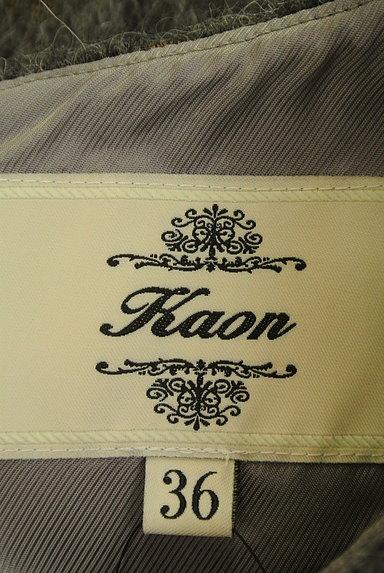 Kaon(カオン)の古着「付け襟バックフリルワンピース(ワンピース・チュニック)」大画像6へ