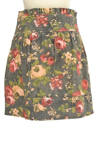 LOVE MOSCHINO(ラブモスキーノ)の古着「ハートベルト花柄ミニスカート(ミニスカート)」大画像2へ