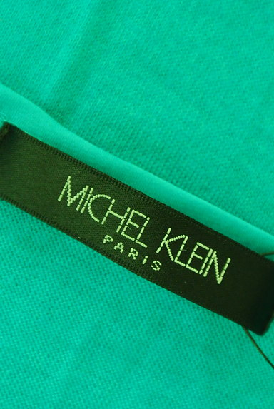 MICHEL KLEIN(ミッシェルクラン)の古着「異素材切替ニット(ニット)」大画像6へ