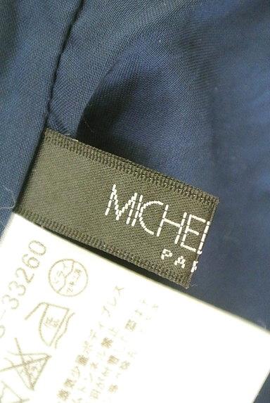 MICHEL KLEIN(ミッシェルクラン)の古着「ニット×ノースリーブワンピセットアップ(ツーピース(ジャケット+ワンピース))」大画像6へ