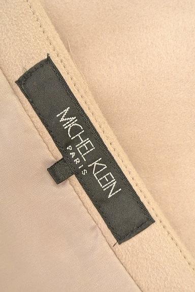 MICHEL KLEIN(ミッシェルクラン)の古着「膝丈タックフレアスカート(スカート)」大画像6へ