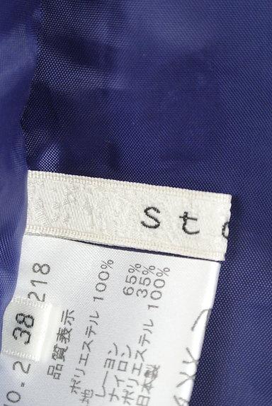 Stola.(ストラ)の古着「レース七分袖ワンピース(ワンピース・チュニック)」大画像6へ