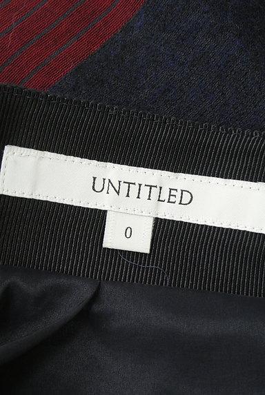 UNTITLED(アンタイトル)の古着「ミモレ丈ボーダーフレアスカート(スカート)」大画像6へ