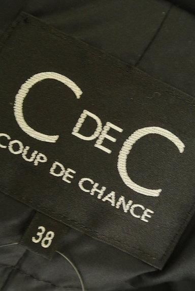 COUP DE CHANCE(クードシャンス)の古着「襟付きダウンロングコート(ダウンジャケット・ダウンコート)」大画像6へ