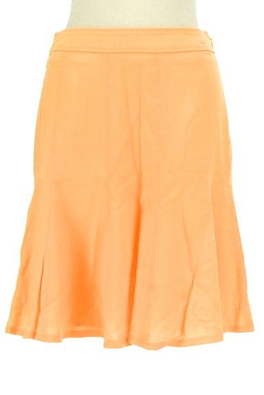 COUP DE CHANCE(クードシャンス)の古着「膝丈裾フレアスカート(スカート)」大画像1へ