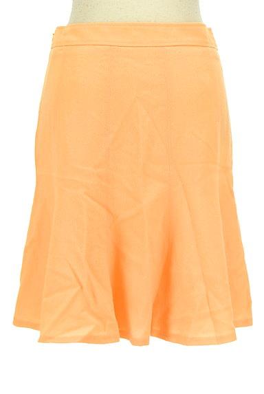 COUP DE CHANCE(クードシャンス)の古着「膝丈裾フレアスカート(スカート)」大画像2へ