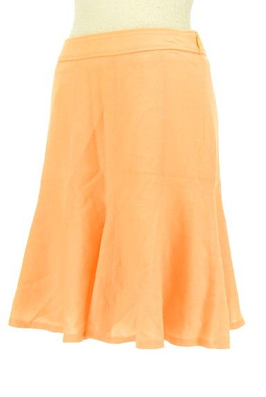 COUP DE CHANCE(クードシャンス)の古着「膝丈裾フレアスカート(スカート)」大画像3へ