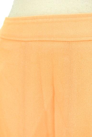 COUP DE CHANCE(クードシャンス)の古着「膝丈裾フレアスカート(スカート)」大画像4へ