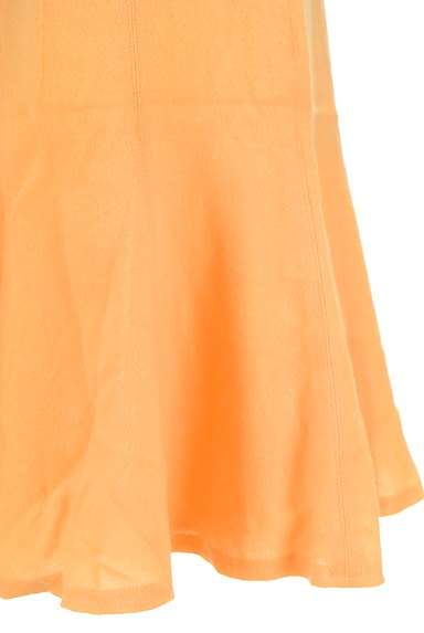 COUP DE CHANCE(クードシャンス)の古着「膝丈裾フレアスカート(スカート)」大画像5へ