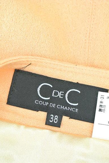 COUP DE CHANCE(クードシャンス)の古着「膝丈裾フレアスカート(スカート)」大画像6へ
