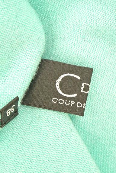 COUP DE CHANCE(クードシャンス)の古着「シンプルニット(ニット)」大画像6へ